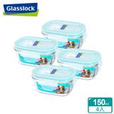 Glasslock baby專用強化玻璃副食品保鮮盒4件組 - 長方形150ml