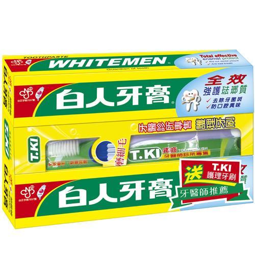 嘉聯白人牙膏-全效強護琺瑯質255g X2入