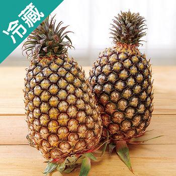 台灣金鑽鳳梨1粒 (1.2 kg±5%/粒)