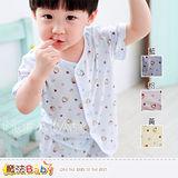 (購物車)魔法Baby~百貨專櫃正品竹纖維居家套裝(藍.粉.黃)~LOU&DIER品牌系列~男女童裝~k28485