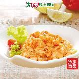 蓋世達人龍蝦沙拉1包(250g±5%/包)