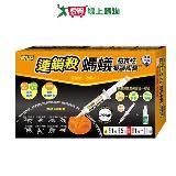 速必效螞蟻甜食性凝膠餌寶-A 5g*2入+30ml