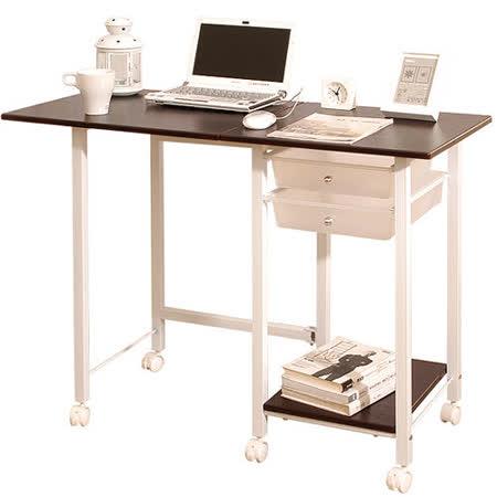 SOHO 收納折疊桌(三色可選)