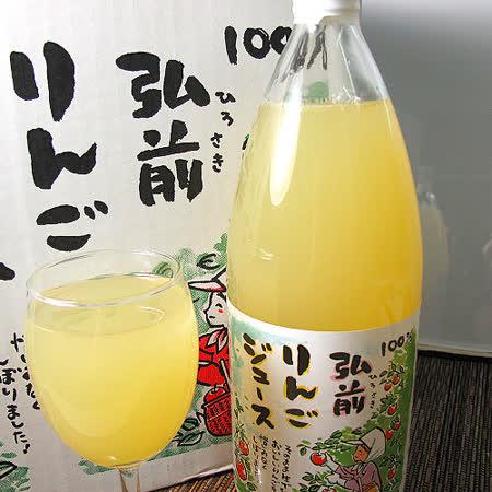 日本青森縣弘前完熟100%蘋果汁2瓶(1000毫升/瓶)免運