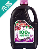 光泉果汁時刻100%純葡萄汁2500ml
