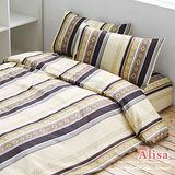Alisa 愛麗莎(格林學院-咖)雙人加大四件式被套床包組