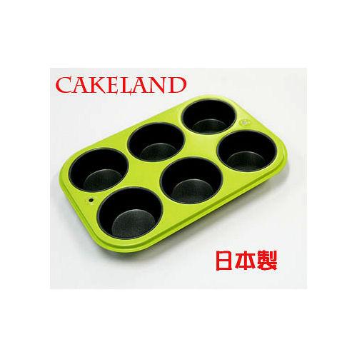 日本CAKELAND GREEN不沾小蛋糕模盤6入