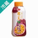 愛之味寒天-百香果綠茶460ml