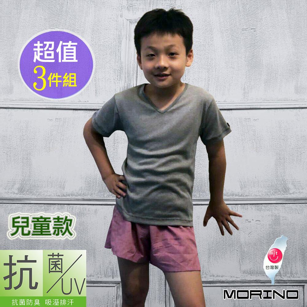 【MORINO】兒童抗菌防臭速乾短袖V領衫 - 灰色(3件組)