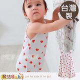 (購物車)魔法Baby~台灣製義式風格細肩帶連身衣/包屁衣~女童裝~k01016