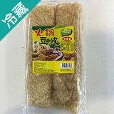 火鍋豆皮1包(200g±5%/包)
