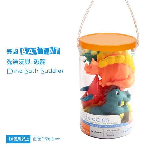 【美國B.Toys感統玩具】洗澡玩具-恐龍_Battat系列