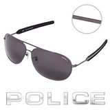 POLICE 都會時尚偏光飛行員太陽眼鏡 (銀黑色) POS8736-568P