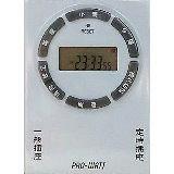 PRO-WATT 電子式定時器TU-A/72