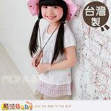 (購物車)【魔法Baby】台灣製浪漫鐵塔短袖長版T/上衣~女童裝~k28591