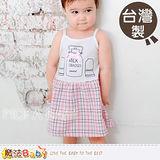 (購物車)【魔法Baby】台灣製女寶寶細肩帶連身裙/洋裝~女童裝~k28614
