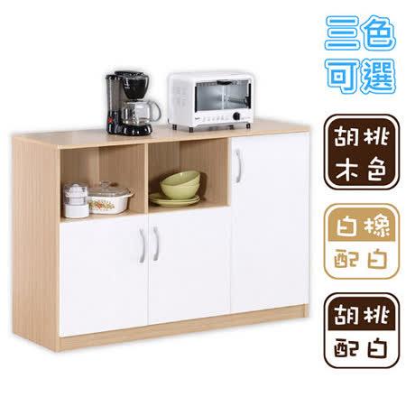 Hopma 三門六格廚房櫃