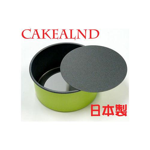 日本CAKELNAD GREEN活動式圓形不沾蛋糕模12CM