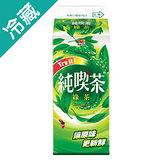 純喫茶綠茶 650ML/瓶