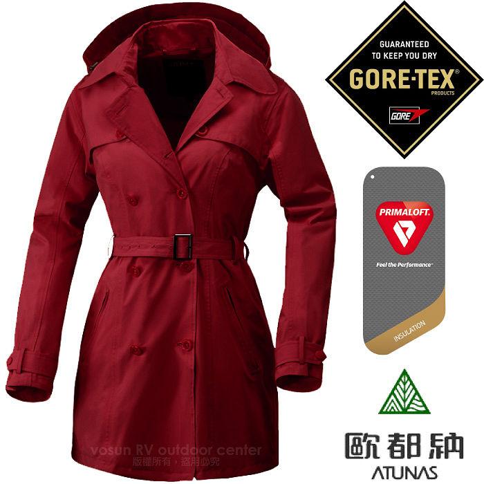 歐都納 Atunas 女款  Gore-Tex兩件式外套