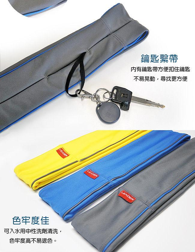 【LEADER】 Speedy Belt彈力運動收納腰帶 男女適用 (黃色)