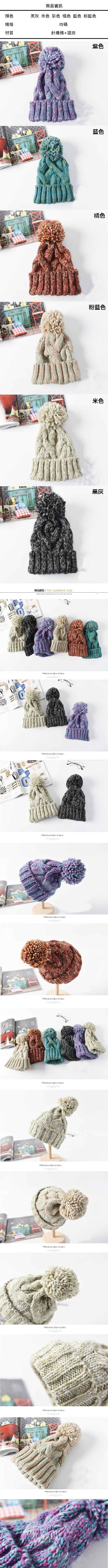 毛帽、針織帽