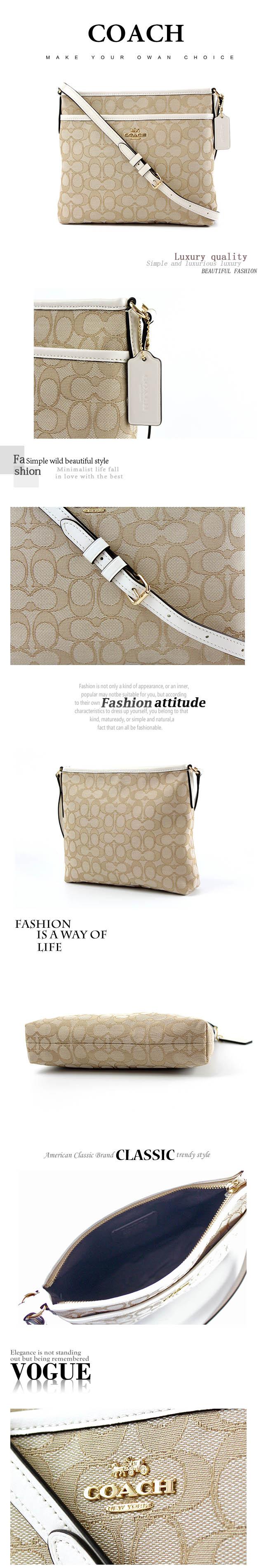 44520dc78108 COACH 緹花LOGO織布前置物袋斜背包-小/白色-friDay購物